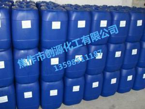 DAD-3001环保阻垢缓蚀剂(绿色环保型)