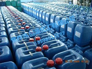 DAD-3011复合型杀菌灭藻剂(液体)