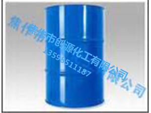 DAD-3012氯锭型杀菌灭藻剂(固体)