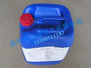 DAD-3015新型杀菌灭藻剂
