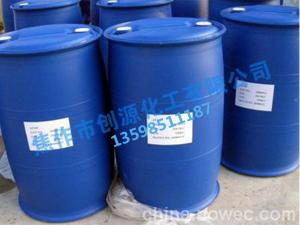 DAD-3033复合絮凝剂