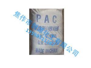 DAD-3036聚合氯化铝(絮凝剂)