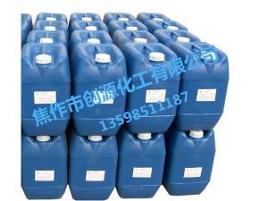 DAD-3300复合水质稳定剂(循环水亚搏在线视频app阻垢剂)