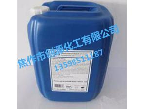DAD-5015循环水消泡剂