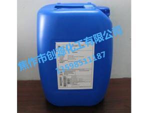 DAD-5016清洗剂
